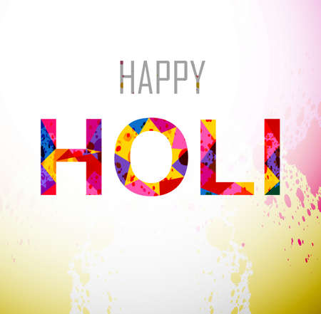 hindus: Beautifuli Holi text colorful festival background vector