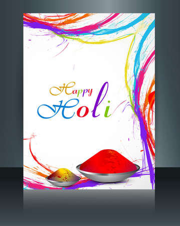 hindus: Holi brochure colorful grunge wave with gulal in festival template celebration vector illustration