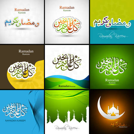 kareem: Arabic Islamic calligraphy Mosque with colorful Ramadan Kareem collection card set presentation vector