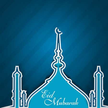 Ramadan Kareem mosque blue colorful festival for beautiful background card vector Vector