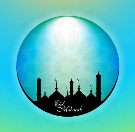 ramzaan: Ramadan kareem bright blue colorful circle creative illustration vector