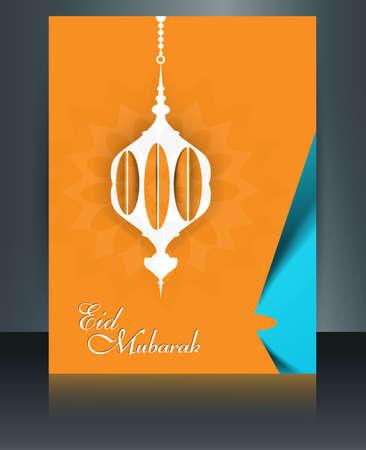 Eid mubarak celebration brochure reflection beautiful arabic lamp template colorful vector Illustration