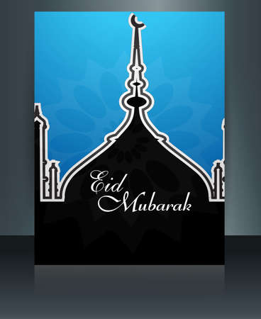Brochure Mosque with shiny blue colorful template eid mubarak reflection illustration Vector
