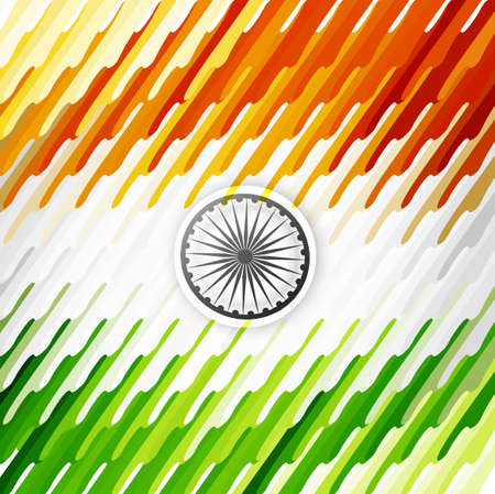 whit: Indian flag texture Independence Day beautiful background vector