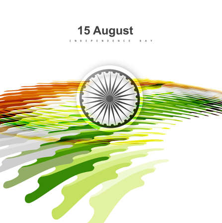 15th of August indian flag texture wave design with colorful vector Vector