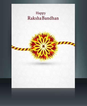 Beautiful template brochure stylish rakhi reflection design vector Vector
