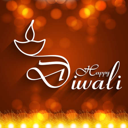 diwali celebration: Happy Diwali celebration colorful text background vector