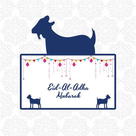 Eid Al Adha celebration greeting card design vector