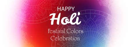 Colorful happy holi celebration banner template design