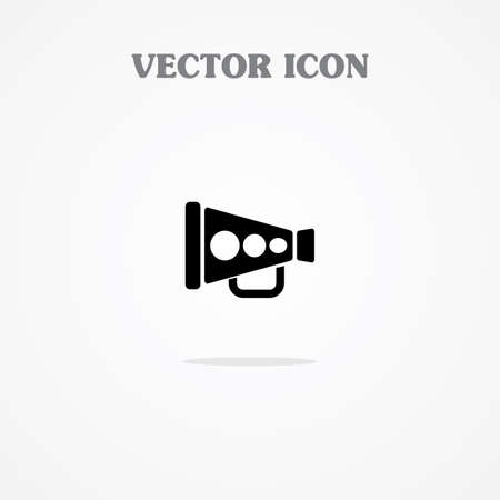 announce: announce icon Illustration
