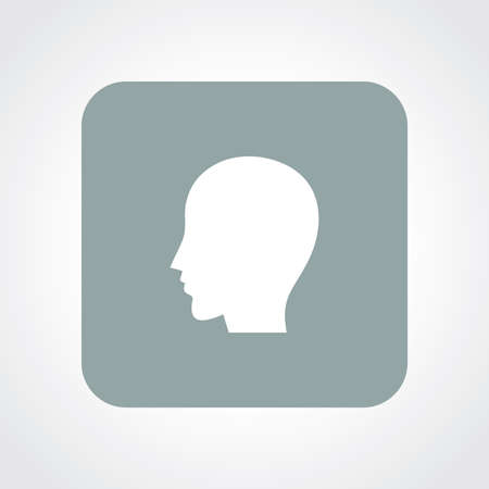 useful: Very Useful Flat Icon of Head.