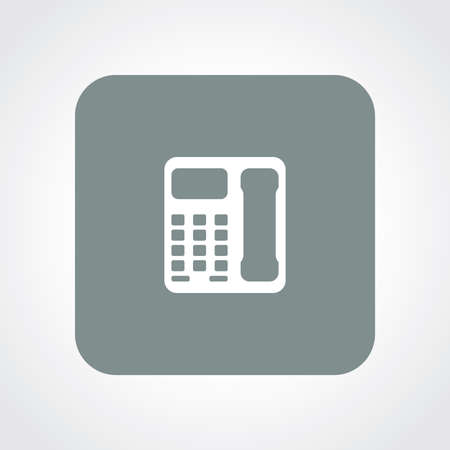 gsm: Very Useful Flat Icon of Telephone