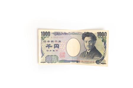 Billet en monnaie japonaise, 1,000 YEN isolé Banque d'images - 65197976