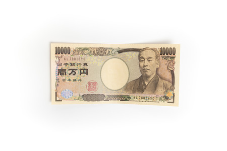 yen note: Japanese YEN currency banknote isolated