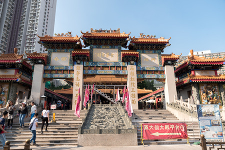 Wong Tai Sin Temple (also called Sik Sik Yuen Chinese  temple) in Hong Kong