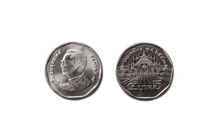 Thailand 5 baht coin currency 5 thai consist of front and back side on perfectly isolated white background