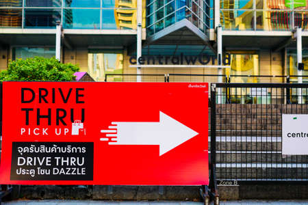 BANGKOK, THAILAND - APRIL 5, 2020: CentralWorld shopping mall was temporarily closed by the government act during coronavirus disease (Covid-19) lockdown in Bangkok