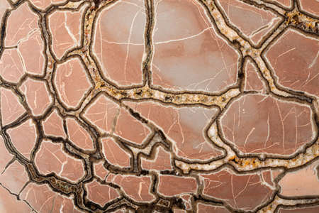 Abstract brown textured gemstone close up wallparer photo