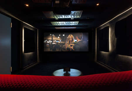 indoor inside: Private cinema at modern and luxury house