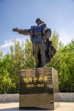 General Yang Jingyu statue