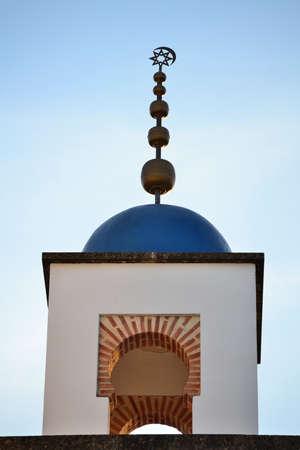 Minaret of Islamic University of Al-Andalus, Cordoba, Spain  Stock Photo