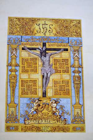 Tile that represent Holy Christ of Health, Church of Saint John and All the Saints  The Trinity , Cordoba, Spain