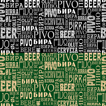 pilsner beer glass: Beer Text - seamless pattern in diferent colors