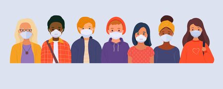Group of young people in medical face masks