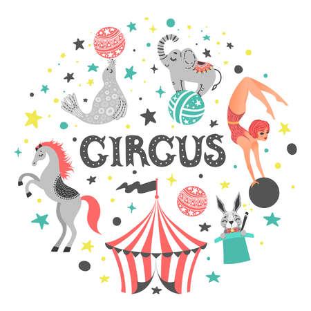 Circus animal cute cartoon characters set vector illustration. Illustration