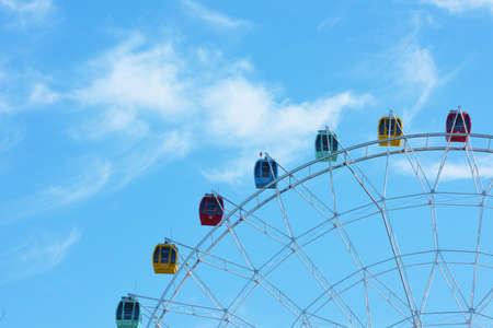 Ferris Wheel,Observation Wheel in sunny day Stock Photo