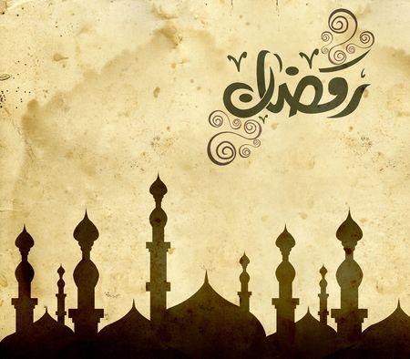 fasting:  islamic ramadan template , ramadan greeting