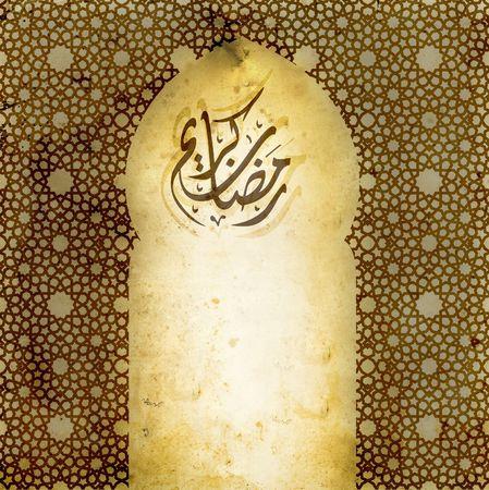 noon:  islamic ramadan template , ramadan greeting