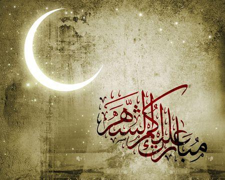 islamic ramadan template , ramadan greeting  Stock Photo