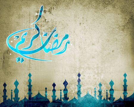 islamic ramadan template , ramadan greeting Stock Photo - 5429750