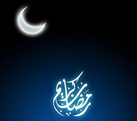 Islamitische ramadan sjabloon, ramadan groet