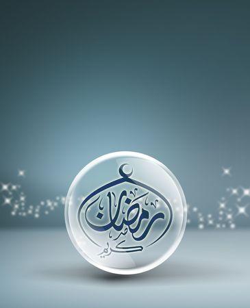 mohammad:  islamic ramadan template , ramadan greeting