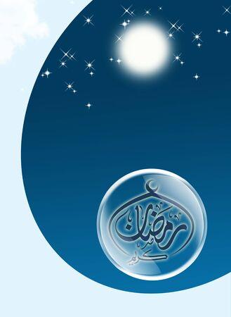 islamic pray:  islamic ramadan template , ramadan greeting