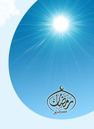 quran:  plantilla de ramadan Isl�mica, ramadan saludo