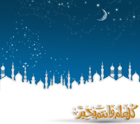 islamic ramadan template , ramadan greeting  photo