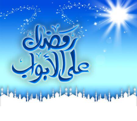 islamic ramadan template , ramadan greeting  photo