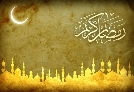crescent: islamic ramadan template , ramadan greeting