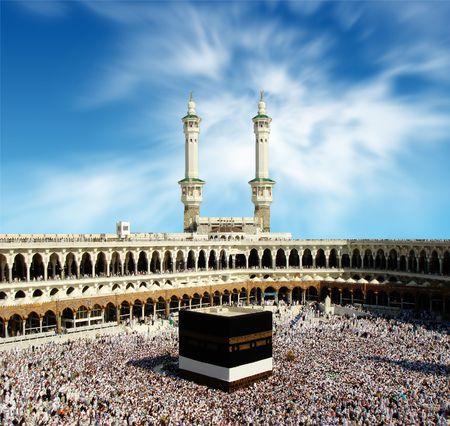medina: Kaaba Mecca Saudi Arabia  Stock Photo