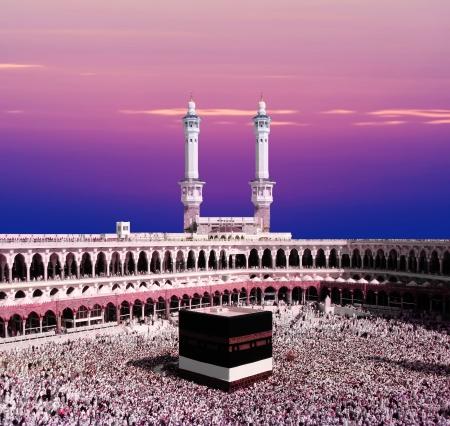 allah: Kaaba Mecca Saudi Arabia during twighlight  Stock Photo