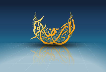 Arabic writing - Ramadan calligraphy greetings  Vector