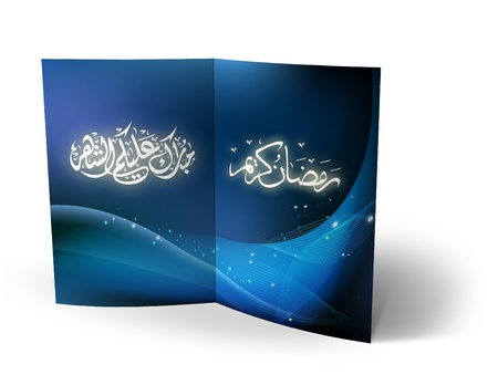 ramadan greeting card isolated on white photo