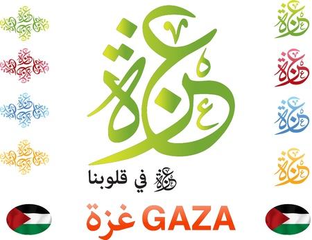 palestine: gaza palestine in arabic calligraphy design with arabic description gaza in our heart