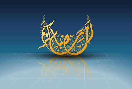 Arabic writing - Ramadan calligraphy greetings Vector illustration.  illustration