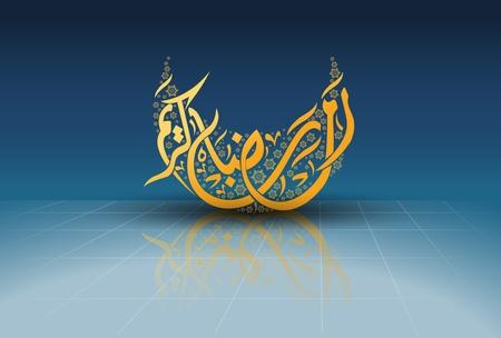 Arabic writing - Ramadan calligraphy greetings Vector illustration.  Imagens