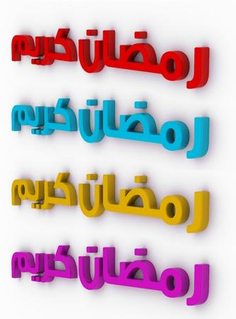 3d ramadan kareem words HD Render suitable to use in design photo