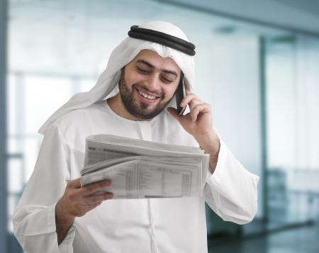 investor: arabian business man in office